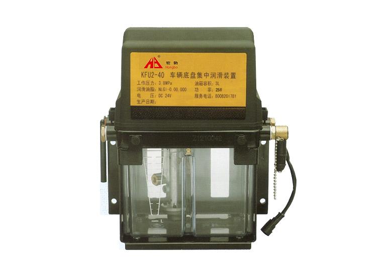 集中润滑泵KFU2-40型