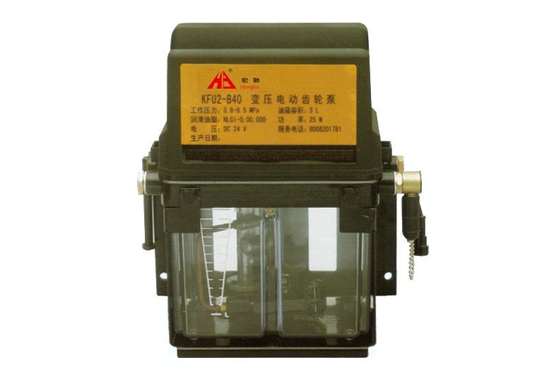 集中润滑泵KFU2-B40型